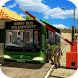 Army Bus Soldier Duty by Kooker Gaming Studio