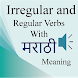 Irregular Regular Verb Marathi by MBSAit