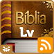 Levítico Bíblia Falada Áudio by Wcre8tive // Weslley A. Harakawa