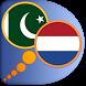 Dutch Urdu dictionary by Dict.land