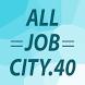 Работа в Калужской области by All Job City