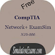 Network+ Exam Simulator by Anand Software and Training