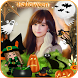 Halloween Picture Frames by AT Software Developers