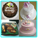 Birthday Cake Ideas by Hormauli