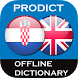 Croatian - English dictionary by ProDict