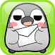 Pesoguin Decorations 03 by peso.apps.pub.arts