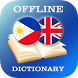 Cebuano-English Dictionary by AllDict