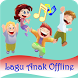 Lagu Anak Indonesia Offline by NotaDev13