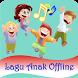Lagu Anak Indonesia Offline by NotaDev13