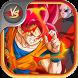 Goku Saiyan God Ki
