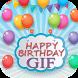 Birthday Quotes GIF 2017-18