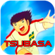 Hint Captain Tsubasa World Cup by SAPULIDI