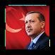 RTE - Recep Tayyip Erdoğan Sesleri by mulkaza