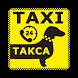 Такси Такса by LigaTaxi Client
