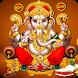 Ganesh Shubh Labh Mantra by Vajrakaya Studios