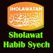 Habib Syech Assegaf Sholawat by Mata Elang Dev