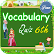 Vocabulary Quiz 6th Grade by Stylish Kids