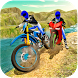 Offroad Motorbike Rider 3D by Witty Gamerz