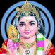 கந்த குரு கவசம் by Gene - RHHS