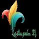 سلمى العطاء by AndrOman