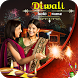 Happy Diwali Photo Editor : Diwali Photo 2017 by Smart App Corner
