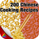 200 Chinese Cooking Recipes by Floreo Media LLC