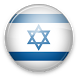 news about israel by Same some apps