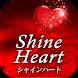 ラドン温湿岩盤浴 Shine Heart 公式アプリ by イーモット開発