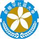 桃園市新楊平社區大學選課系統