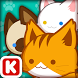 Animal Judy: Cat care by ENISTUDIO Corp.