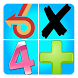 Math Reflex Quiz by TextGames