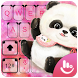 Lovely Cuteness Pink Panda Keyboard Theme by Hot Keyboard Themes For Android