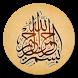 Sirah Nabawiyah by SMK Madinatulquran Batch 2