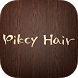 Pikcy Hair(ピクシーヘアー) 公式アプリ by GMO Digitallab, Inc.