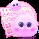 Pink cute bubble keyboard by JeffMStocks