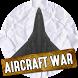 Aircraft War - No ads