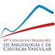 Vascular 2013 by Guaraná Digital