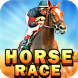 Horse Race ( 3D Racing Games ) by Top Free 3D Car / Bike Racing and Shooting Games
