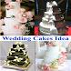 Wedding Cakes Idea by sidikdroid