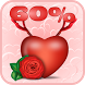 Super Love Test by Android Champ Inc.