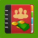 Business Payroll by ASPIRING USER APPS