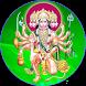 Hanuman Collection Chalisa Ashtak Hindi-Gujarati by Gujarati Haresh Bhalgamiya