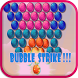 Bubble Shooter Game Free by The Demski Group