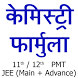 Chemistry Formula in Hindi by Codebug