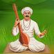 Sant Tukaram Gatha by KK team