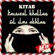 Kitab Taisirul Khallaq Fil Ilmi Akhlaq by Insya Allah Berkah