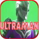 GUIDE for :New Ultraman nexus by Pro guide for app