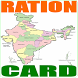Ration Card by Santosh Das - Android Developer
