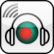 RADIO BANGLADESH PRO by MoolApps