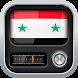 Syria Radio by Radios Gratis - Free Radios